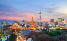 The Japan Sustainable Equity UCITS ETF is among the new products to be launched