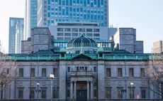 Bank of Japan to lose billions on ETF purchases